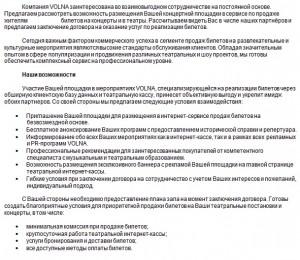 Коммерческое письмо пример и образец