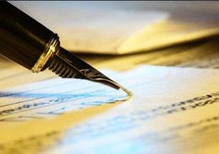 Договор подряда с физ. лицом