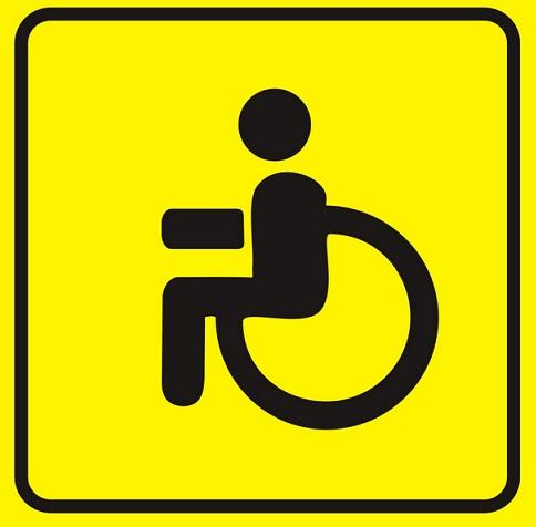 Льготы инвалидам 3,1 и 2 группы