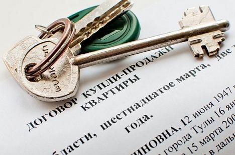 Как составить договор купли-продажи доли квартиры