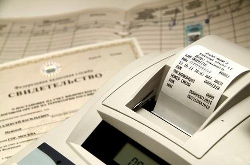 Процедура регистрации кассового аппарата