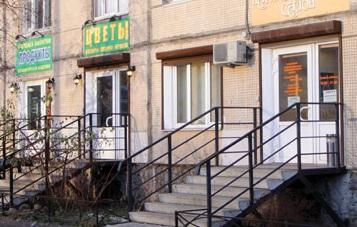 Процедура вывода из жилого фонда квартиры