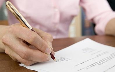Пролонгация договора аренды