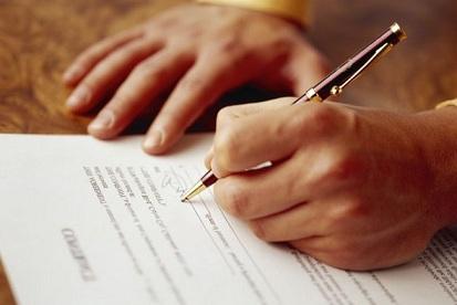 Существенные условия договора аренды помещения