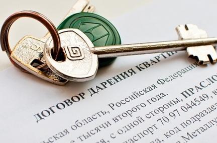 Как оспорить дарственную по договору дарения квартиры или дома