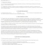 Образец договора безвозмездного пользования автомобилем
