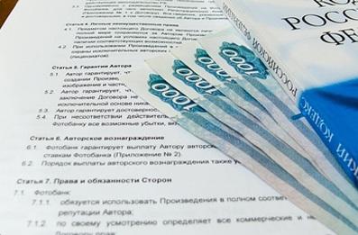 Как составить договор займа между юридическим и физическим лицом