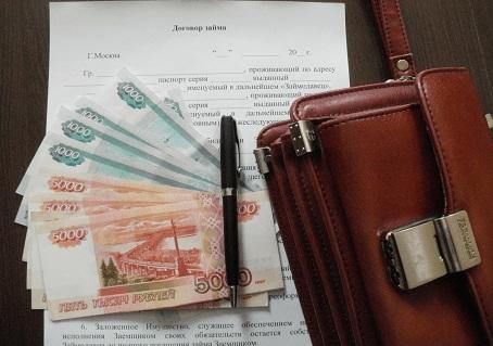 Договор займа между юридическими лицами беспроцентного и процентного