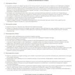 Образец договора залога между физическими лицами с передачей предмета залога залогодержателю