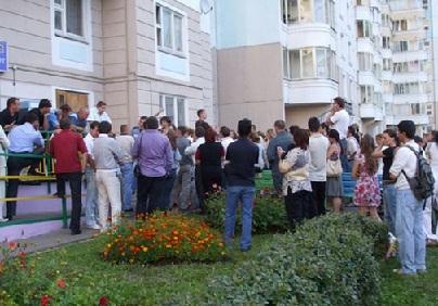 Собрание собственников многоквартирного дома и правила его проведения