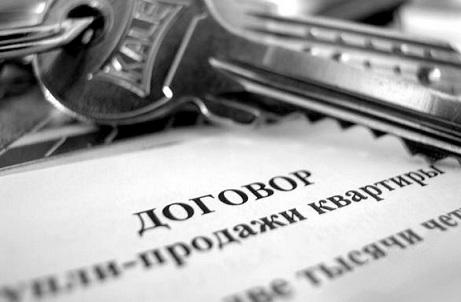 Составление договора купли-продажи квартиры с рассрочкой