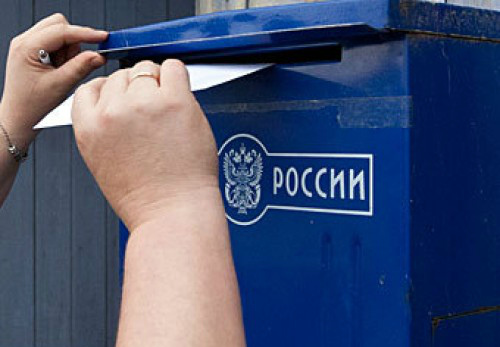 Претензию на некачественное оказание услуг можно отправить почтой