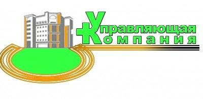 Управляющая компания логотип