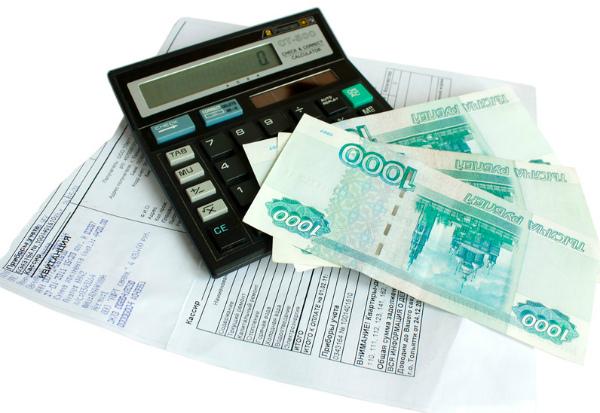 Где оплатить госпошлину на заявление о банкротстве