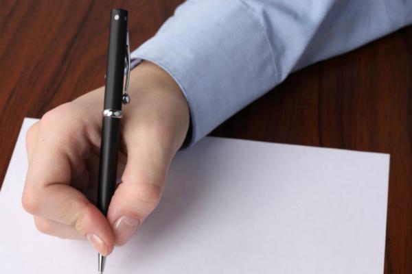 Как правильно написать заявление в свободной форме