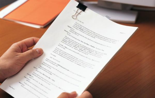 Внесение изменений в документ