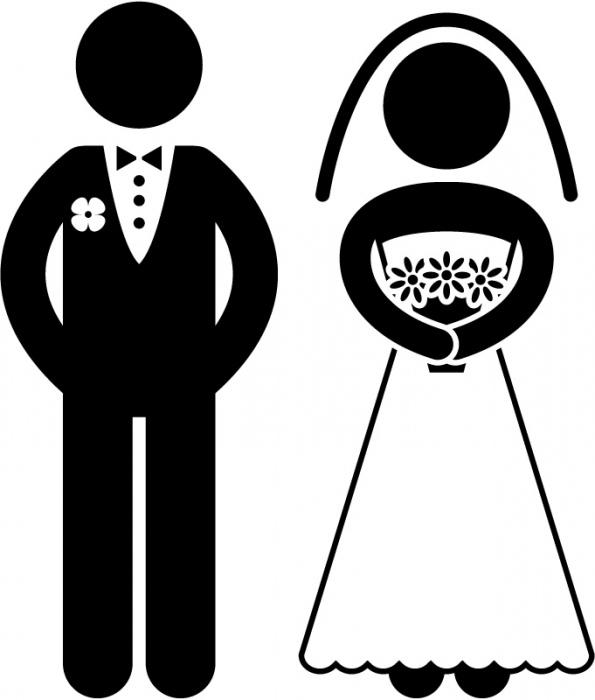 Административный отпуск в связи с регистрацией брака
