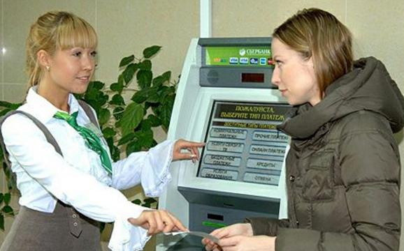 Оплата госпошлины через терминал