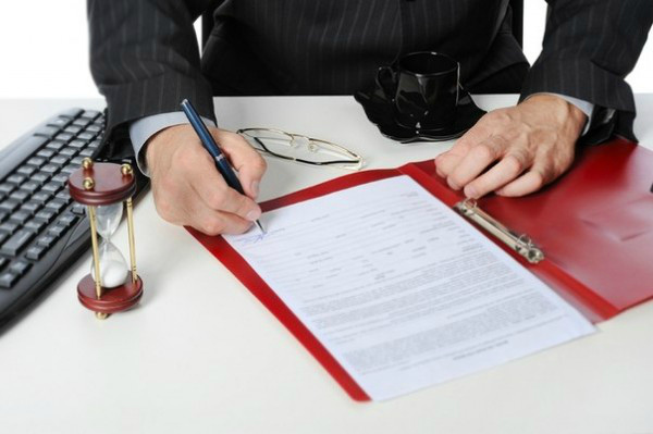 Подача апелляционной жалобы