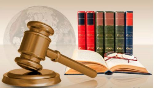 Подсудность судебного процесса