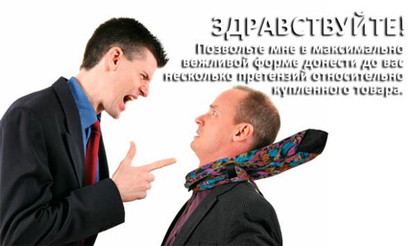 Акт рекламации для лизинговой компании