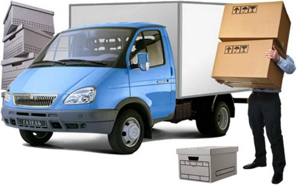 Прием и перевозка грузов водителем