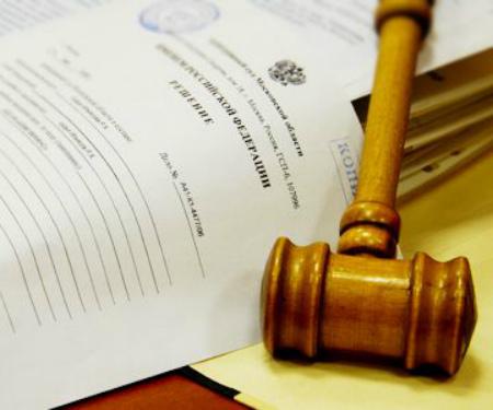 Решение суда по делу