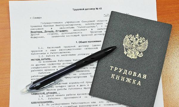 Заключение трудового договора с водителем