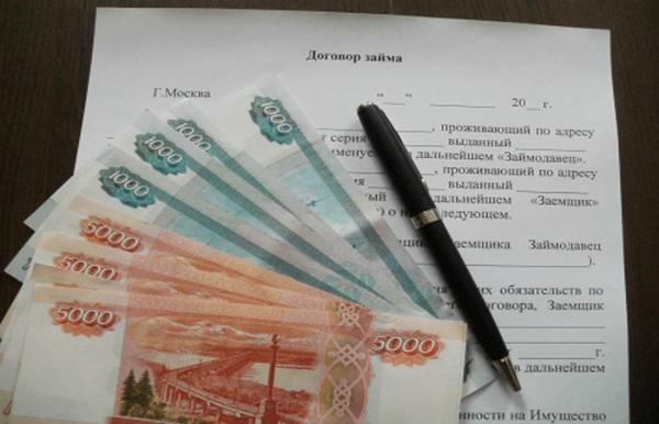 Договор займа