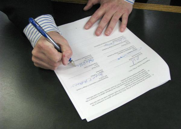 Оформление соглашения