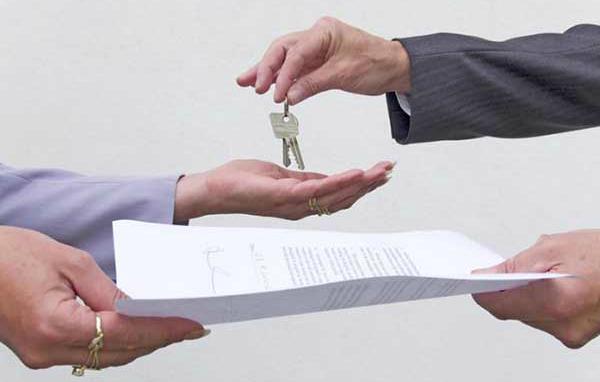 Заключение дополнительного соглашения о продлении срока действия договора аренды