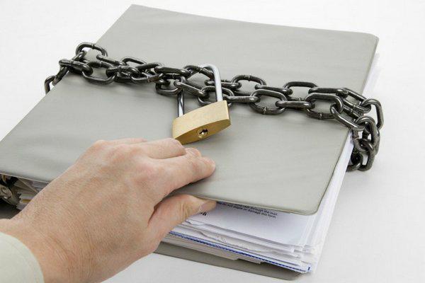 Заключение соглашения о конфиденциальности и неразглашении информации с работником