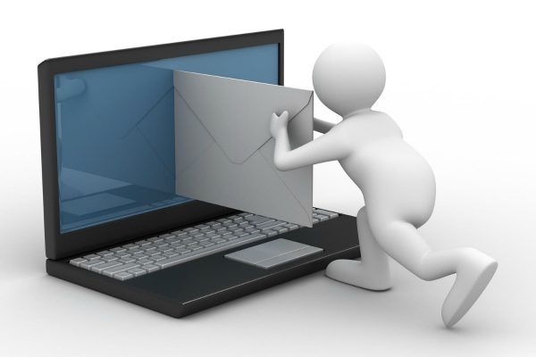 Запрос рекомендательного письма от организации для организации