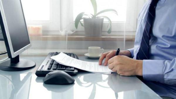 Как оформить служебную записку о премировании сотрудников