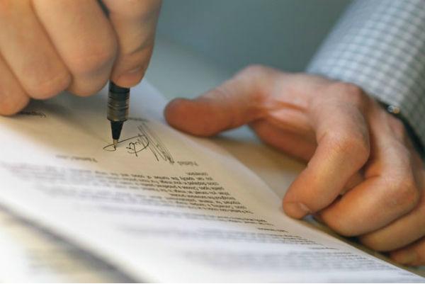 Как пишется служебная записка о невыполнении служебных обязанностей