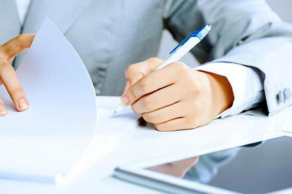 Как составить служебную записку о нарушениях в работе