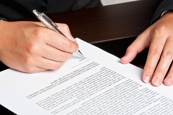 Оформление обжалования определения суда по гражданскому делу