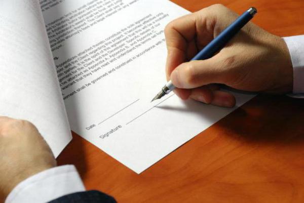 Подписание концессуального договора