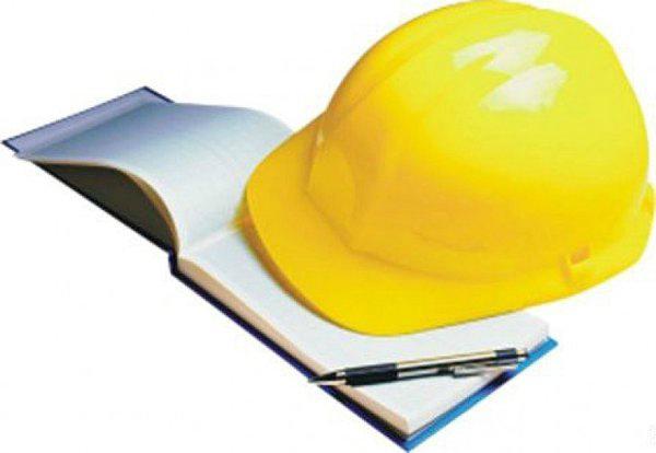 Правила безопасности для работников