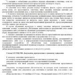 Статьи 131 и 132 ГПК РФ