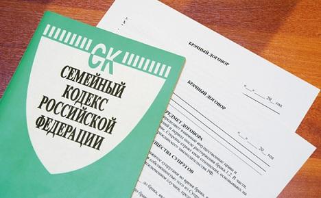 Брачный договор: образец и как составить бланк контракта