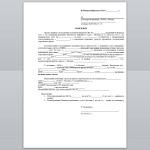 Изображение - Заявление взыскателя в банк по исполнительному листу obrazec-zajavlenija-v-bank-po-ispolnitelnomu-listu-150x150