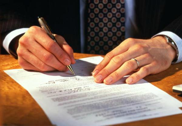 Заключение договора с учетом ФЗ 44