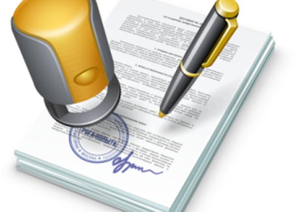 Оформление рамочного договора на основе 223 ФЗ