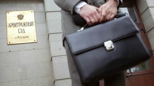 Подача заявления о банкротстве в арбитражный суд