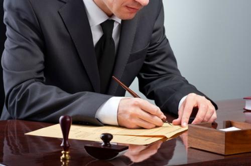 Согласие кредитора на перевод