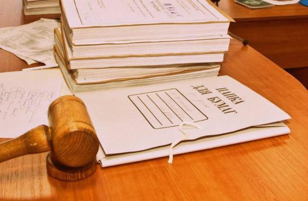 Документы по делу