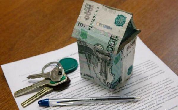 Краткосрочный наем жилья