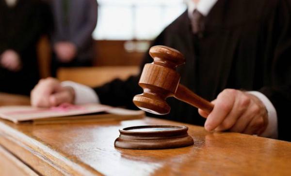 Оглашение определения суда