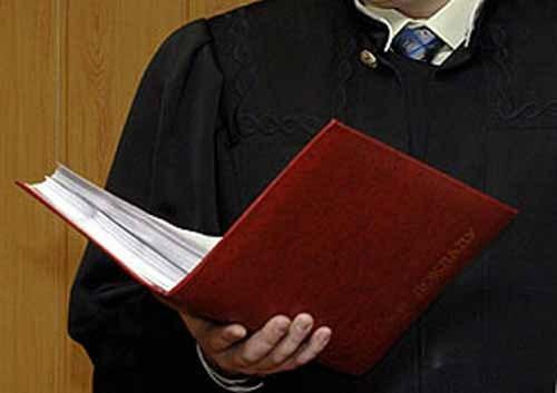 Определение о переносе судебного заседания